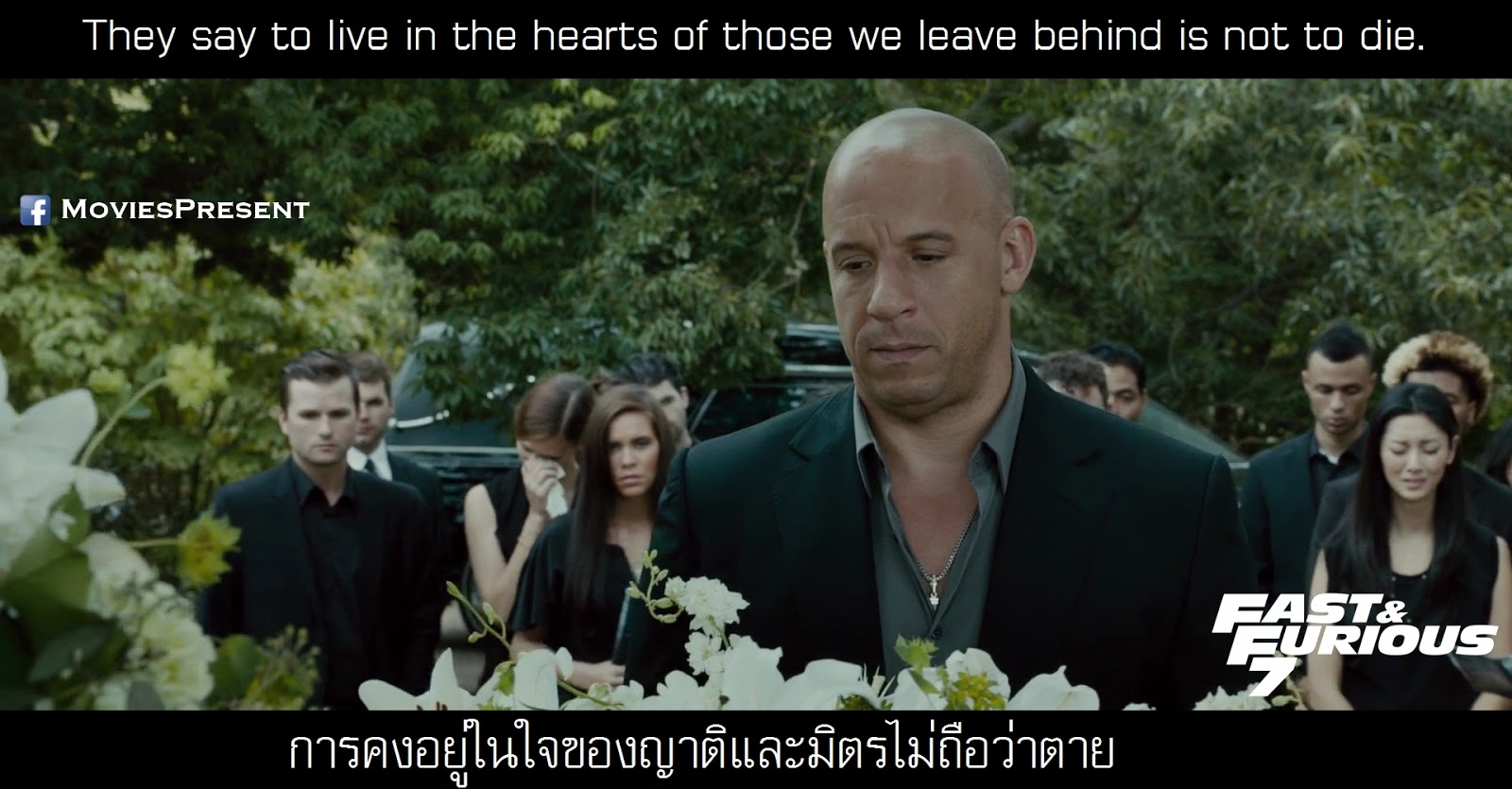 moviesquotes by moviespresent fast and furious 7 ������ ����