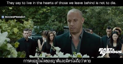 Fast And Furious 7 Quotes