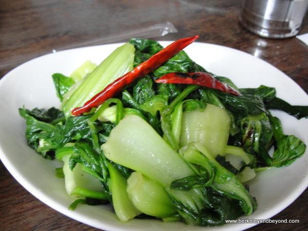 seasonal greens at Phayul Restaurant in Jackson Heights, NY