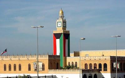 Jobs in Kuwait-وظائف الكويت