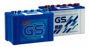 Info Lowongan PT GS Battery Terbaru Operator Produksi 2020