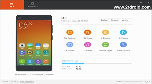 برنامج ادارة هواتف شاومى على الحاسوب Xiaomi PC Suite