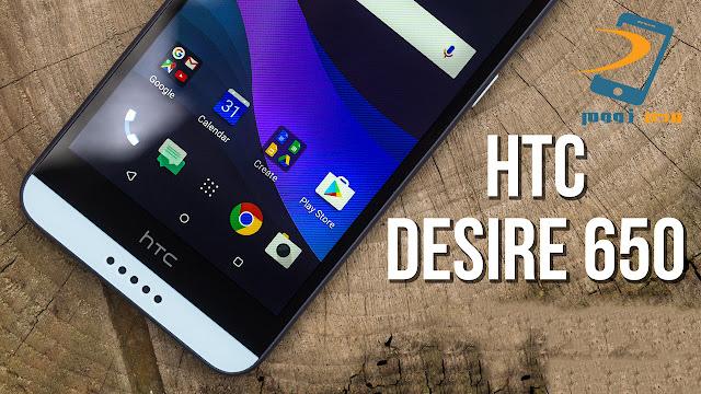 سعر ومواصفات HTC Desire 650 بالصور والفيديو