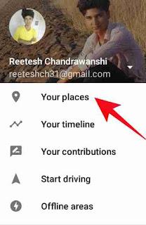 Google map address delete kese kare 2