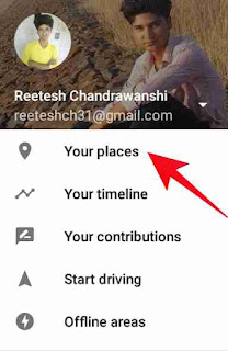 Google map address delete kese kare 2