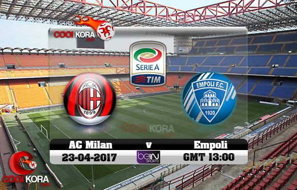 مشاهدة مباراة ميلان وإمبولي اليوم 23-4-2017 في الدوري الإيطالي