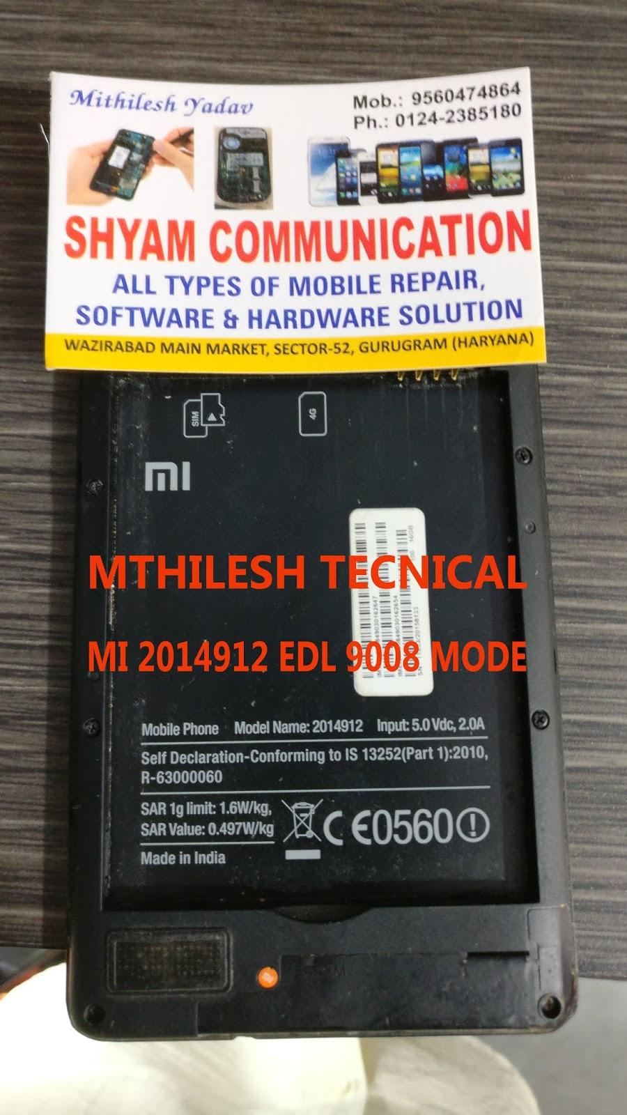 Samsung 9008 Mode