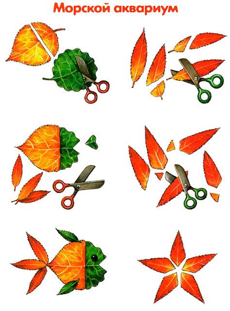 аппликация, для детей, для детского сада, листья, материалы природные, рисунки, поделки из природных материалов, своими руками, поделки своими руками, картины из природных материалов, картины из осенних листьев, мастер-класс, идеи, http://handmade.parafraz.space/http://prazdnichnymir.ru/ Фантазии из листьев на листе бумаги, аппликации из листьев