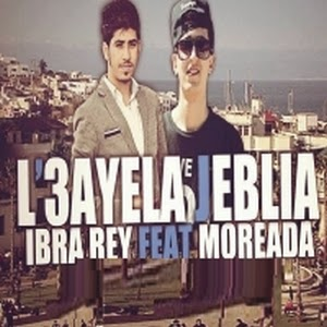 Ibra Rey Ft Moreada-L3ayela Jeblia 2015