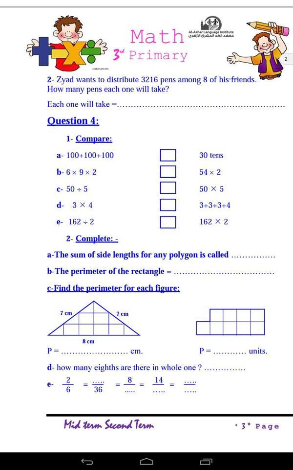 grade 7 math midterm exam filetype pdf