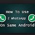 Cara Menggunakan Account WhatsApp Yang Sama di Dua Ponsel Berbeda Secara Bersamaan