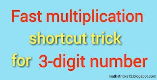Fast 3-digit multiplication shortcut trick