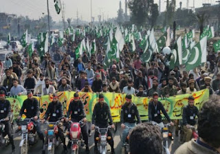 The whole world will be Pakistan Kashmir resonated with chants