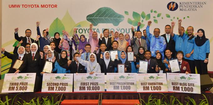 Toyota Eco Youth (#TEY) Lahirkan Idea Muda Menyintai Alam Sekitar