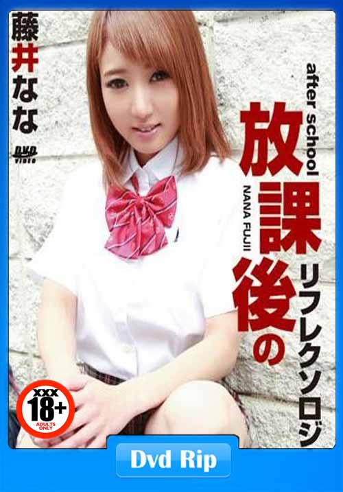 [18+] After School Reflexology JAV Uncensored xXx 2017 DVDRip 450MB x264