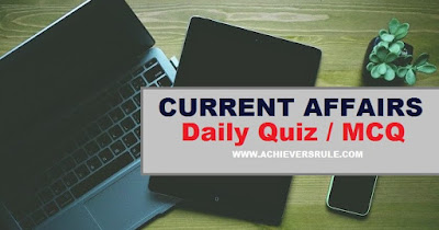 Daily Current Affairs MCQ - 20th December 2017
