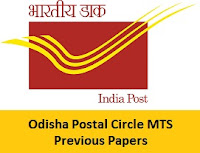 Odisha Postal Circle MTS Previous Papers