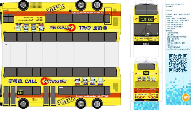 http://lazy.hkbf.org/pb/ad/index.htm#bus