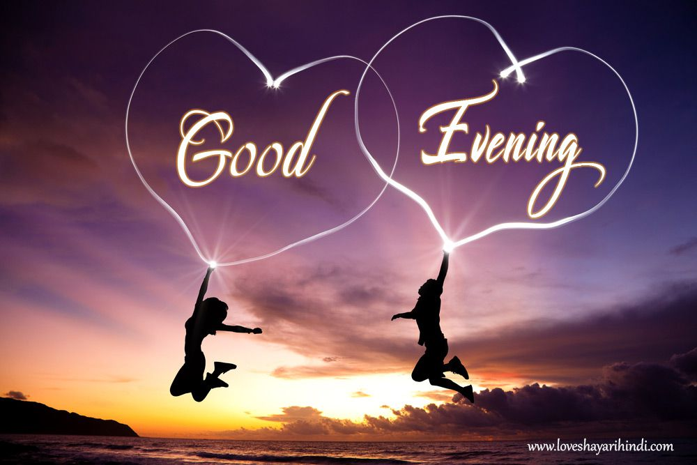 Good Evening Sms Shayari Wishes Messages In English Love