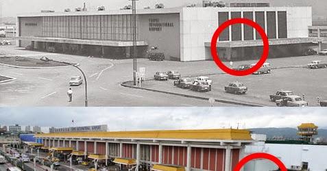 飛行場の測候所: 松山機場一航二航的問題