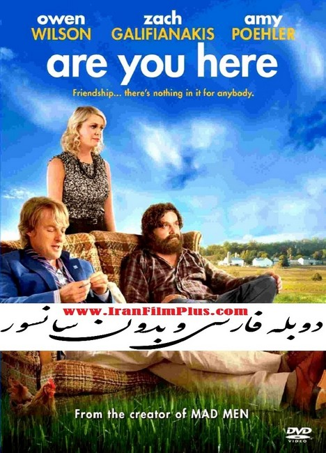 فیلم کمدی Are You Here