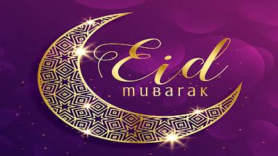 Eid Mubarak New HD Image