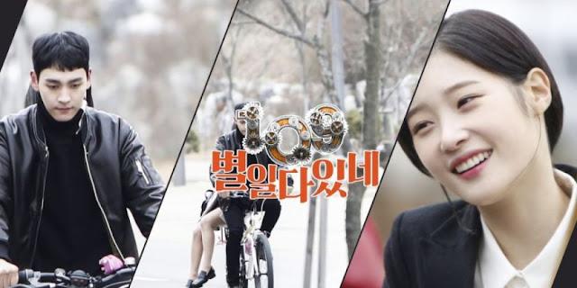 Download Drama Korea 109 Strange Things Batch Subtitle Indonesia