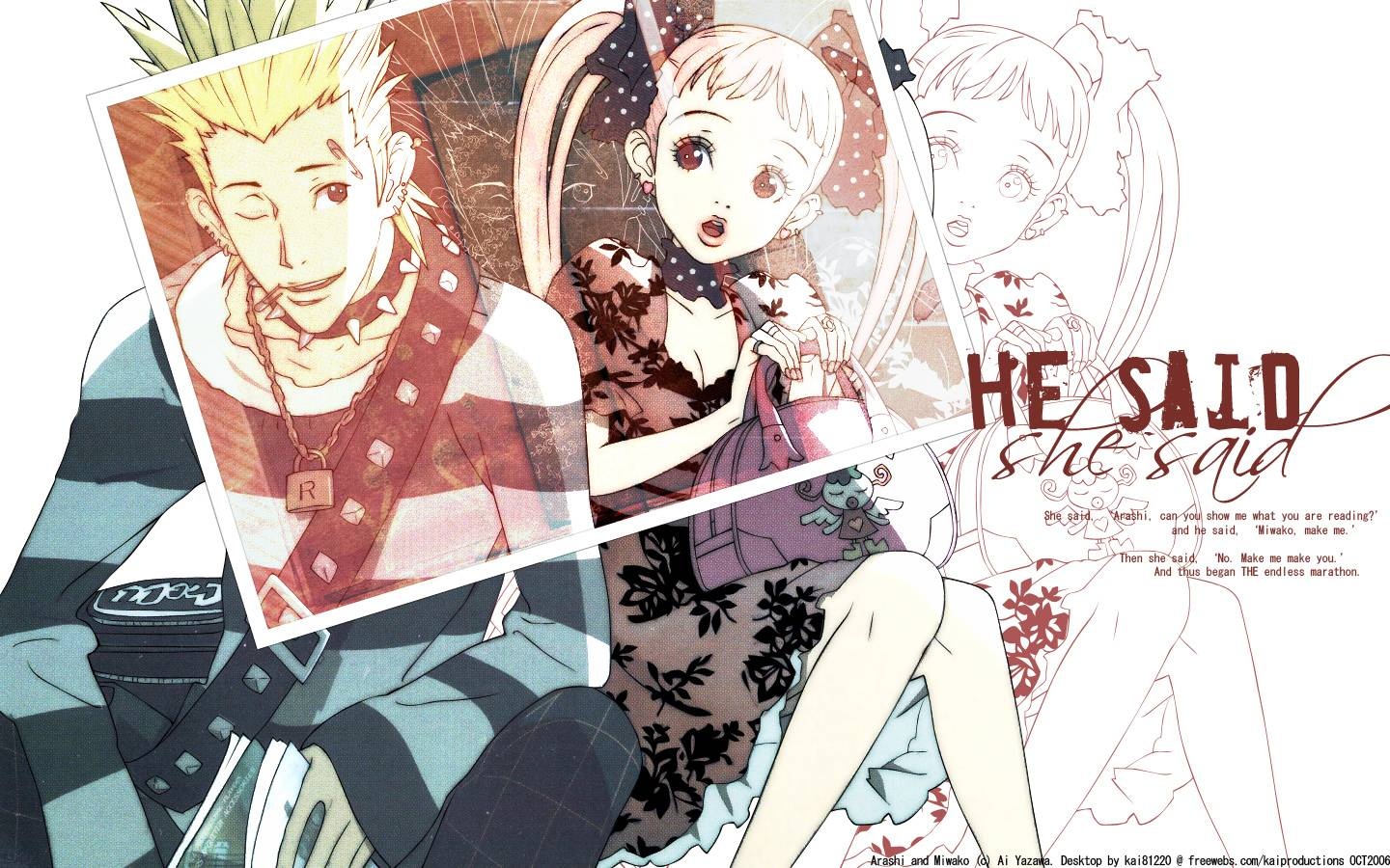 Lonely Boy And Girl Wallpaper Moonlight Summoner S Anime Sekai Paradise Kiss パラダイス・キス