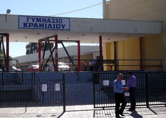 Τις ελλείψεις καθηγητών στο Γυμνάσιο Κρανιδίου καταγγέλλει ο Συλλογος Γονέων και Κηδεμόνων στον Υπουργό