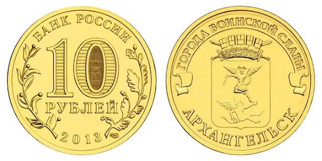 монета серебряная рубль