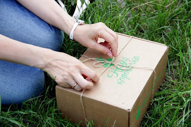 """""""Наша коробочка"""" - это ежемесячная коробка вкусных и полезных перекусов."""