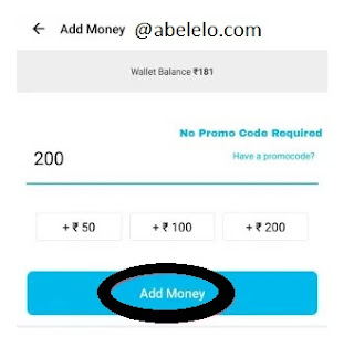 How to Add Money in Paytm Wallet