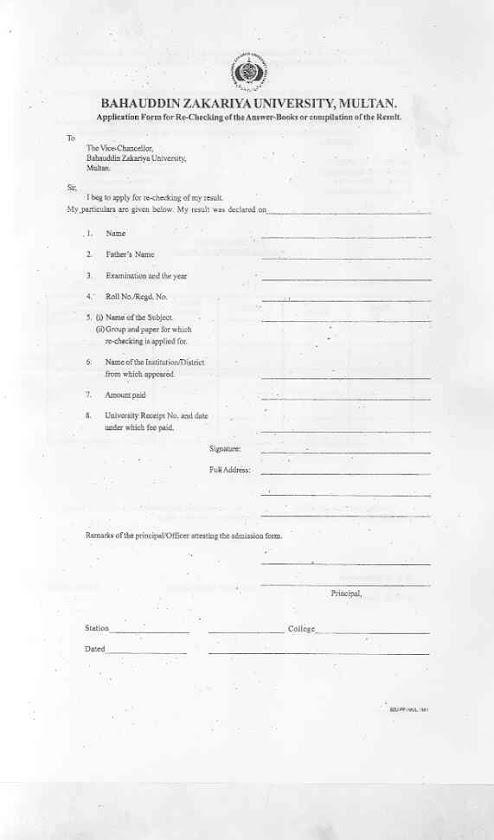Paper Rechecking Form Bahauddin Zakariya University (BZU