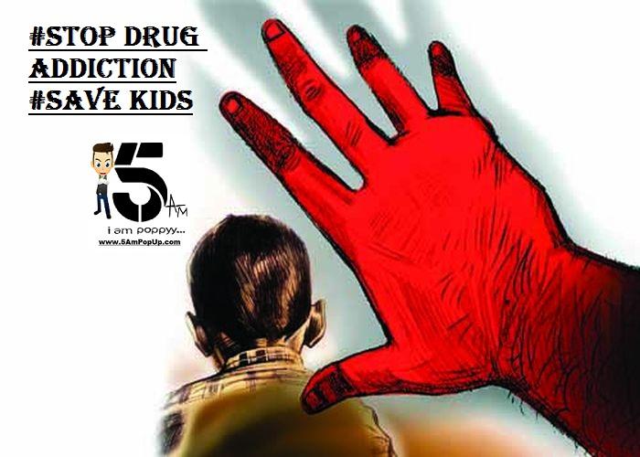 नशे की लत के चलते क्या बच्चे बना पाएंगे देश का भविष्य?