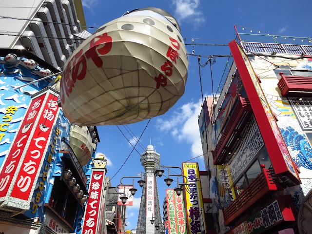 Shinkekai Osaka. Kushikatsu cuisine. Tokyo Consult. TokyoConsult.