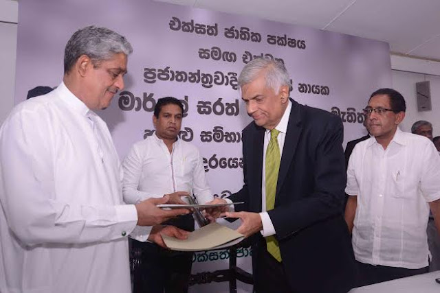 Sarath Fonseka joins UNP, made Kelaniya chief organiser