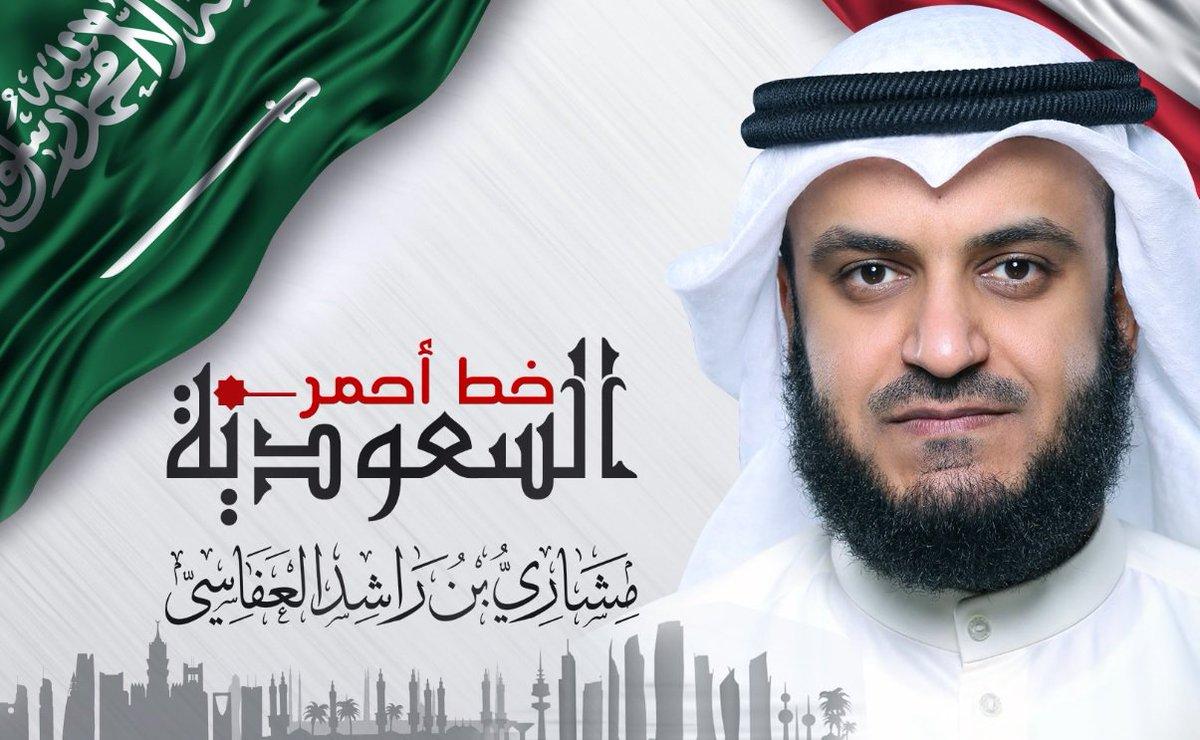 Wah, Bela Saudi Mati-Matian, Qari Ini Dendangkan Nasyid Kontroversial