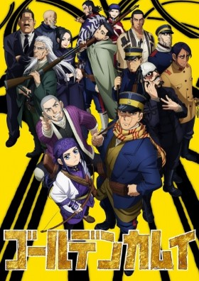 Golden Kamuy 2nd Season – Online