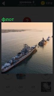 В заливе на стоянке находятся несколько кораблей флота, друг за другом