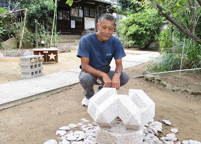 Granite Stone Sculpture and Sclptor Kiwame Kubo