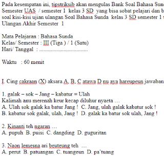 Soal-Ulangan-Ujian-UAS-UKK-Bahasa-Sunda-kelas-3-SD-semester-1