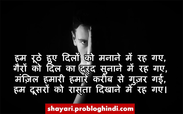 dard bhari shayari - pyar ka dard shayari,dard bhari shayari for girlfriend,pyar me dhokha shayari,2 line dard bhari shayari,bewafaai dard shayari,judai ki shayari,gam ki shayari,dard shayari with images,dard shayari in urdu,pyar ka dard shayari,dard shayari in english
