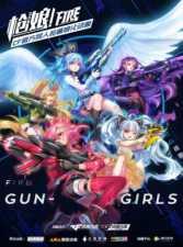 Qiang Niang (Gun Girls) - Todos os Episódios Online