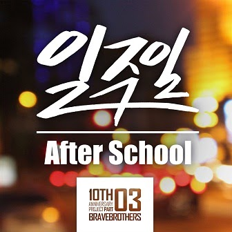 Lirik Lagu After School – Week