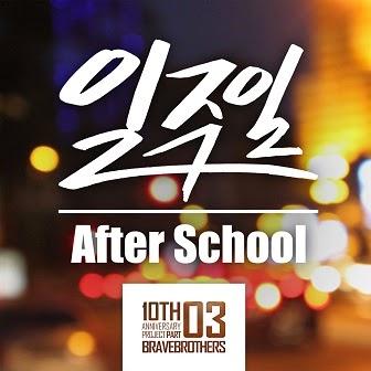 Lirik Lagu After School – Week