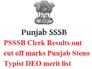 PSSSB Clerk Results 2016