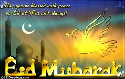HD Eid Mubarak Wallpapers