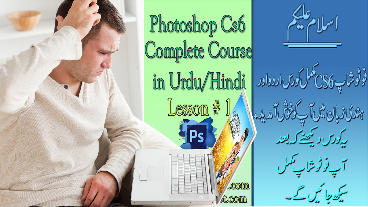 complete coursework Do i need to cite sources that i use when completing my coursework we will  provide you  how long does it take to complete a 3-credit course our courses .