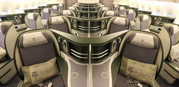 Premium Laurel Class or Business Class Hello Kitty Jet