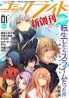 Tensei Shitara Slime Datta Ken Arc 1-10